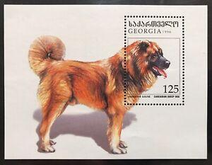 GEORGIA DOGS STAMPS SOUVENIR SHEET 1997 MNH CAUCASIAN SHEEPDOG CANINE PET ANIMAL