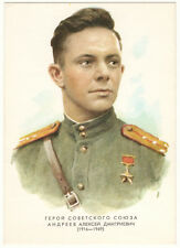1974 WWII SU Hero A.D. Andreev rifle company commander Russian postcard