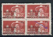 Viêt Nam - Variété sans C à 20c dans un bloc de 4, Neufs sans gomme - V 298