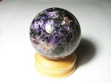 Natural CHAROITE sphere ball w/stand RUSSIA  53.9 mm  221 grams