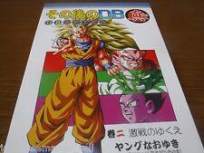 Doujinshi Dragon Ball Shin AF DBAF DB AFTER vol.2 (Youngjiji Naoyuki) A5 72pages