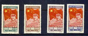 China 1950  Yang C27-C30 MNH
