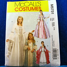 McCall's 5731 M5731 4 Looks Royal Princess Gown Costume SEWING Pattern KIDS 3-8