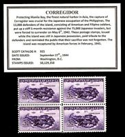 1944- CORREGIDOR – Mint, Never Hinged, Block of Four Vintage U.S. Postage Stamps