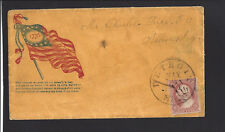 """CIVIL WAR COVER. DETROIT, MICH, 1861. Early Use #26.  """"FLAG 1776 WITH VERSE"""""""