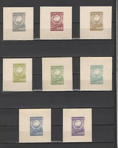++ 1957 UNO Day 25 Nominal in Different Colour Thick Paper
