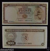 East Timor Paper Money 100 ESCUDOS 1963 Almost Uncirculated, Signature #2