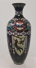 Antique Vintage Cloisonne Japanese Vase Dragon Decoration Some Flaws