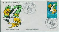 French Polynesia 1974 Sc#C105,SG186 12f Protection of Nature FDC