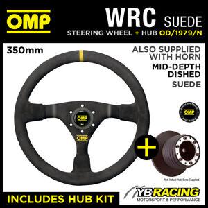 VW LUPO ALL / GTI 98- OMP WRC 350mm MID-DEPTH STEERING WHEEL & HUB KIT COMBO