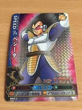 Carte Dragon Ball Z DBZ Data Carddass Dragon Battlers Part 2 #B063-2 Prisme 2009