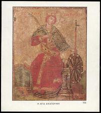 """santino-holy card""""S.CATERINA V.M."""