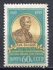 28298) RUSSIA 1959 MNH** Nuovi** L. Braille 1v Scott# 2220