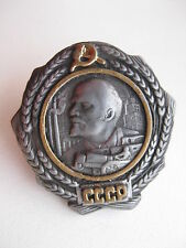 USSR (Russia) Tin replica of Order of Lenin (First type)  copy