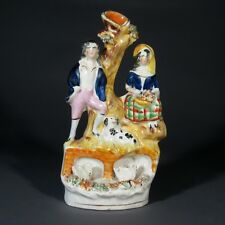 Old English Staffordshire Flatback Porcelain Figurine Spill Vase Couple Dog Swan