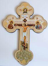 Lovely Handmade Wall Hanging Cross With Icon Настенный Крест Православный