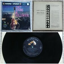 """CHET ATKINS In Hollywood LP Vinyl Record 12"""" COUNTRY RCA Victor 1959"""
