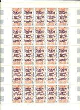 YVERT N° 1678 x 25  ETATS GENERAUX TIMBRES FRANCE NEUFS**
