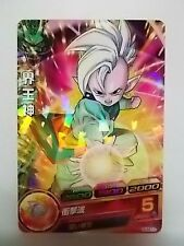 Dragon Ball	Heroes Ultimate Booster Pack	HUM-11		Supreme Kai