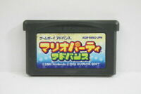 Mario Party Advance Nintendo Gameboy Advance GBA GAME BOY Japan Import US Seller