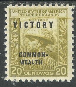 U.S. Possession Philippines stamp scott 492 - 20 cent issue of 1945 - mh - #5