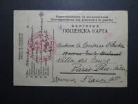 Bulgaria 1918 Card to POW In France / Light Creasing - Z11296