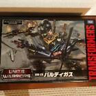 Transformers Unite Warriors UW-EX Baldigus Takara Tomy Mall Limited Figure Used