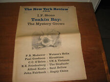 1968 Spy Anthony Blunt, Picasso, Gulf of Tonkin, James Watson & Double Helix