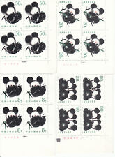 China Stamp 1985 T106 Paintings of Giant Pandas 熊猫 Mnh (Blk of 4 Mint)