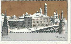 G003 Postkarte Kreml Moskau 1899