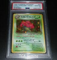 PSA 10 GEM MINT Dark Vileplume No. 045 JAPANESE Team Rocket HOLO Pokemon Card