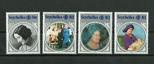 [W011] Seychelles 7/6/1985 Queen Elizabeth Queen Mother MNH set.