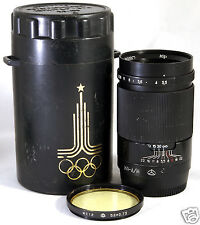 JUPITER-37A 135mm f3.5 KP-A/N Nikon F SLR Lens USSR Soviet MOSCOW 1980 OLYMPICS