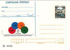 CARTOLINA POSTALE SOPRASTAMPA IPZS CIRCOLO FILATELICO SIRACUSA NUOVA 1995