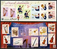 Japan 2018 MNH Musical Instruments Violins Trumpet 2x 10v S/A M/S Music Stamps