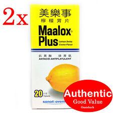 2X Maalox Plus Antacid Lemon Swiss Crème Flavor 20 tablets (New!)