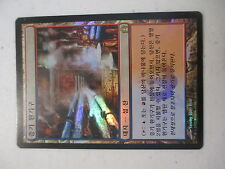 Steam Vents from Return to Ravnica Korean Foil X1 NM- Mtg Magic