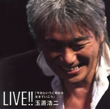 Koji Tamaki - Kyou to Iu Kono Hi O Ikite Ikou (Live) [New CD] Japan - Import