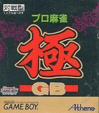 Nintendo GameBoy - Pro Mahjong Kiwame GB JAPAN mit OVP NEUWERTIG