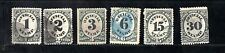 LOT US OFFICIAL STAMPS 1873
