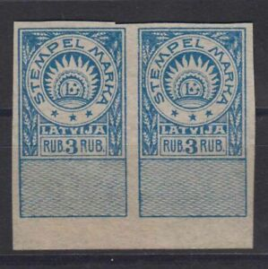 Latvia - 1919 General Duty Stamps (MNG)