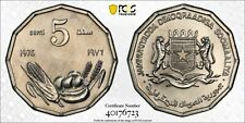 1973 Somalia FAO 5 Senti PCGS SP68 - Kings Norton Mint Proof