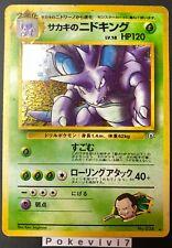Carte Pokemon GIOVANNI'S NIDOKING N°034 Holo Gym Challenge Wizard JAP