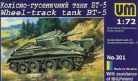 BT-5 SOVIET WHEEL-TRACK LIGHT TANK RED ARMY WWII 1/72 UNIMODEL UMT 301