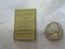 Israel old plastic  Weizman 10 year to his death of the first president rare 73