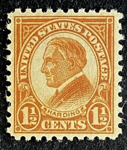 US Stamp, Scott #582 1 1/2c 1925, XF M/NH. Nice centering. Rich vivid brown.