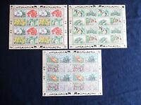 icstamps United Nations Endangered Species MNH Stamp Set 1996 ST1-21
