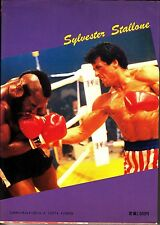 Sylvester Stallone Japanese Japan Vintage Photography Photo Book