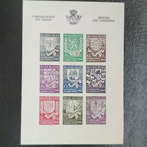 Belgica año 1940 Administration Des Postes Winterhulp Secours DHiver MNH