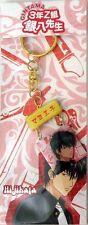 Gintama Hijikata Metal Key Chain Anime Licensed NEW